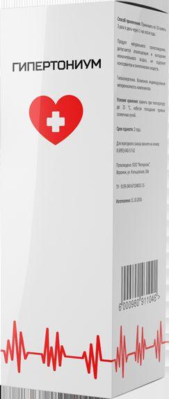 Гипертониум капли от давления фото упаковки