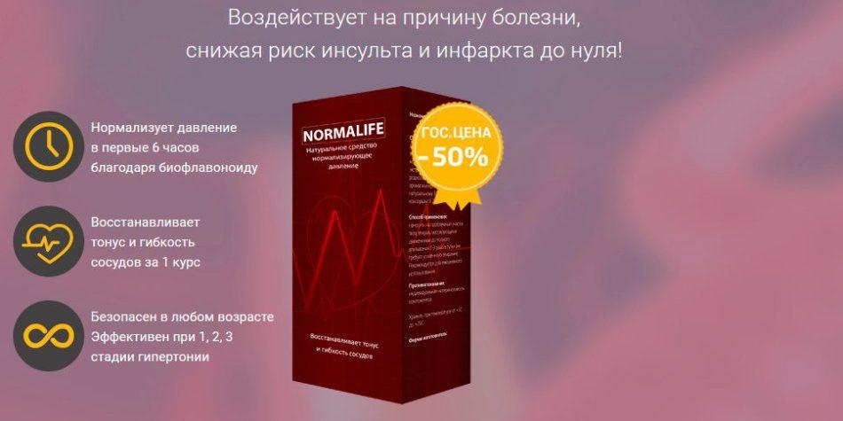 какие лекарства от давления снижают потенцию