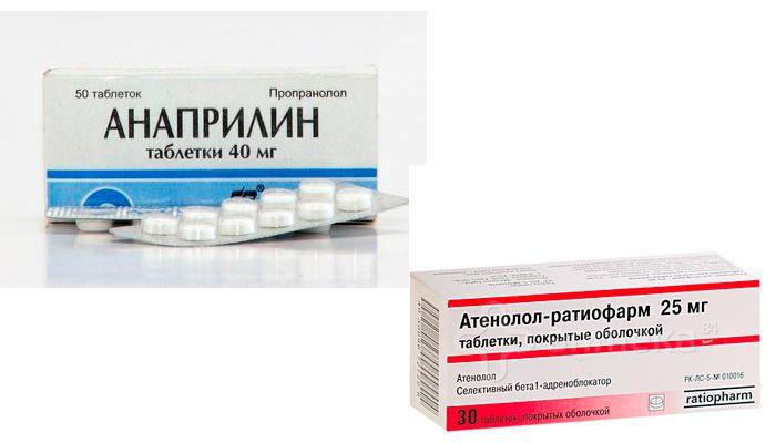 эффективные препараты от паразитов для детей
