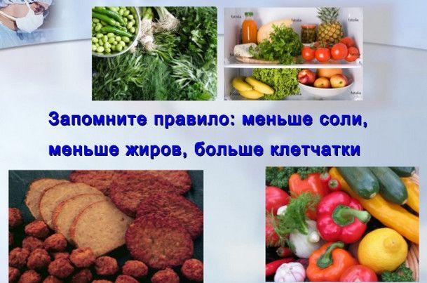 морковь при высоком холестерине