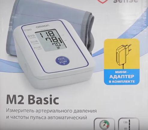 omron измеряет давление автоматически