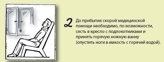 2 правило