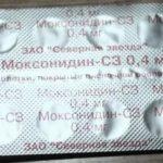 Моксонидин — инструкция по применению при гипертонии и давлении