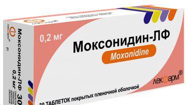 Моксонидин фото