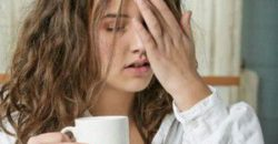 давление при атеросклерозе