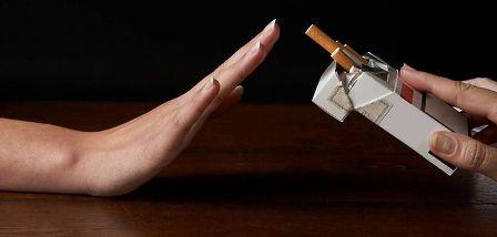 курение повышает давление