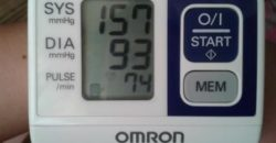 Высокое давление 160 на 90