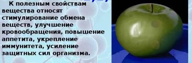 Польза от яблочного уксуса