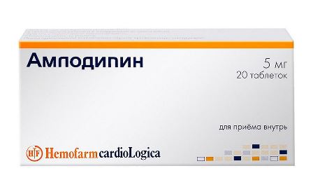 Фото упаковка Амлодипин