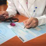 Дают ли больничный при давлении и гипертонии?