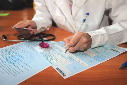 больничный лист при давлении и гипертонии