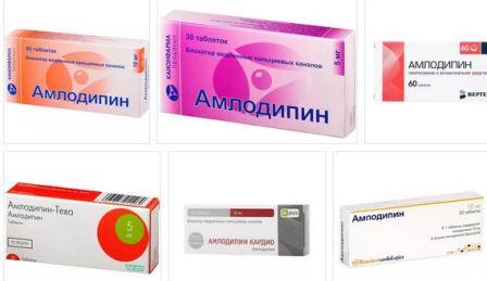 Амлодипин лекарство для гипертоников