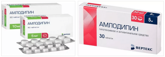 Амлодипин снижает АД